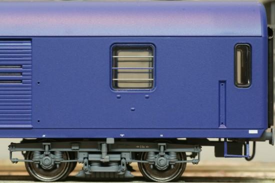 ACME_55117-1_Detail3