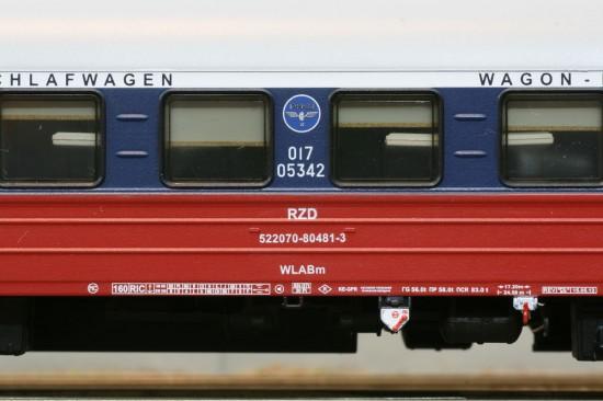 ACME_55149-2_Detail1
