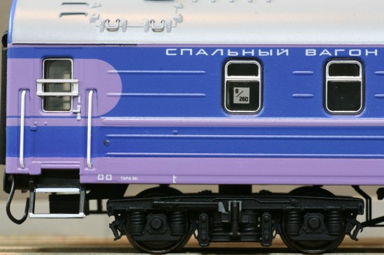 ACME_55152-1_Detail