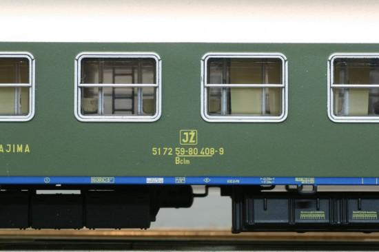 ACME_55237-1_Detail1