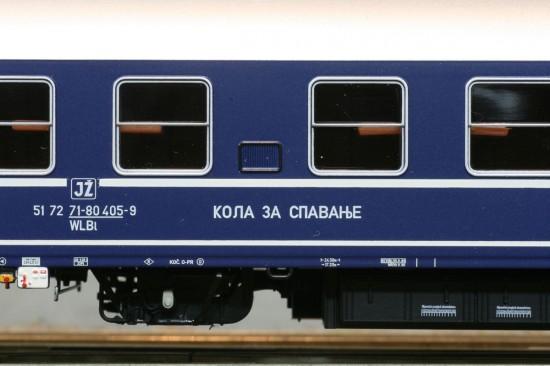 ACME_55237-3_Detail2