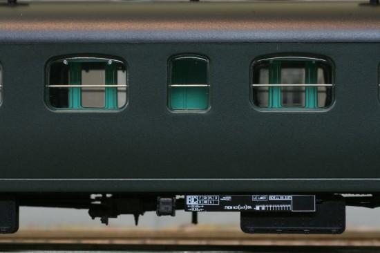 LS_40187-2_Detail1
