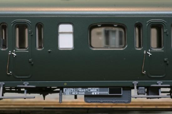 LS_40327-2_Detail1