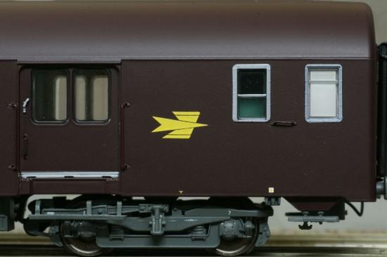 LS_40421-2_Detail2